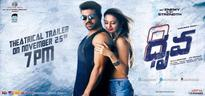 Dhruva 10-day box office collection: Surender Reddy-directed film enjoys good viewership in 2nd weekend