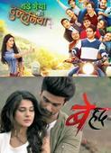Jennifer-Kushal's Beyhadh to replace Bade Bhaiya Ki Dulhaniya on Sony?!