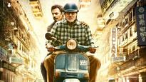 'TE3N' poster revealed: Amitabh Bachchan is back on the streets of Kolkata with Nawazuddin Siddiqui