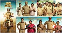 Nivin Pauly's Action Hero Biju review: A salute to sincere police officers