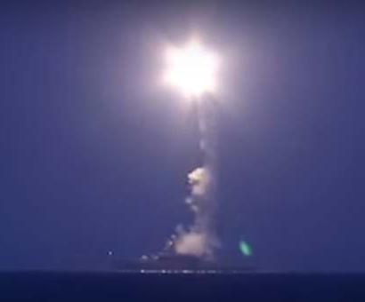 Russia tragets Islamic State in Syria from 1500 km away