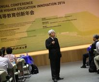 XJTLU's 10th Anniversary Officially Commences by Exploring Higher Education Reform and Innovation