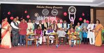 Sixth Odisha Living Legend and Youth Inspiration, OdishaInc Awards Conferred