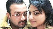 Delhi: Court sends Aman Mani Tripathi to three days CBI transit remand
