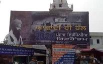 Separatist wave hits Punjab again, Khalistani groups put up posters for independence