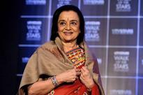 Asha Parekh's biography titled 'The Hit Girl'