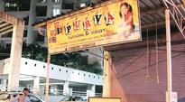 Assault on 10-month-old girl in Mumbai: Creche owner arrested