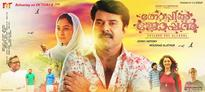 Mammootty's Thoppil Joppan review: Live audience response