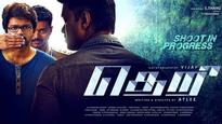 'Theri' review: Vijay fans might find this film 'Theri'-fic