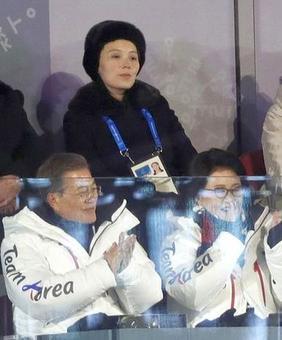 South Korean president hosts lunch for Kim Jong Un's sister
