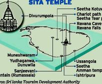 SL agrees to provide land to Indian MP for Sita temple