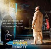 Big production houses foraying into Marathi cinema; independent filmmakers wary