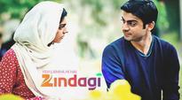New line-up on Zindagi has no Pakistani serials