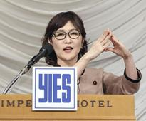 Inada vows LDP push for reforms under Abenomics