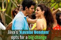 Jiiva's 'Kavalai Vendam' opts for a big change