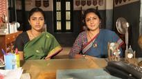 Amma Kanakku: A good effort, despite poor performances