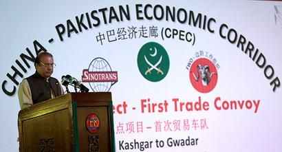 CPEC: How Pakistan is losing out to China