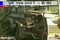 UP: 12 killed in road accident near Kannauj