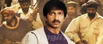Gopichands Sahasam release on June 21st