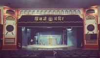 Eclipsed by TV: A 51-year-old theatre that stages Marathi plays