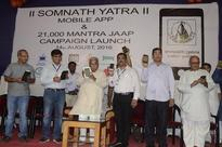 Keshubhai Patel launches Somnath Yatra mobile application