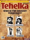 Tehelka trouble: 9 magazine covers we didn't take quite well
