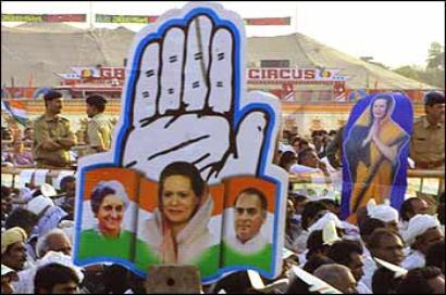 Congress likely to hold chintan shivir next month