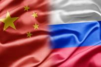 VTB begins gold supply to China