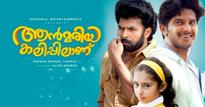 'Ann Maria Kalippilaanu' trailer out after movie release, stuns its director Midhun Manuel