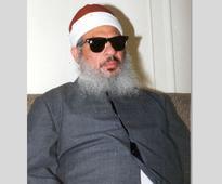 'Blind Sheikh' who was Osama bin Laden's inspiration dies