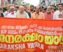 Amit Shah flags off Janaraksha Yatra at Payyannur; says end of CPM will finish political violence
