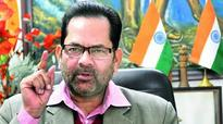 Lesson on Emergency must for kids: Mukhtar Abbas Naqvi