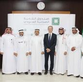 Saudi Industrial Development Fund and SAP partner to enhance IT solutions