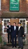 David Cameron's favourite Buckinghamshire pub bought by Chinese investment firm