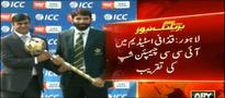 ICC presents test mace to Misbah