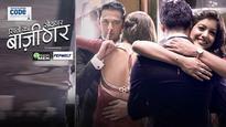 'Rishton Ka Saudagar - Baazigar' actors Vatsal Seth, Ishita Dutta sign 'no dating' clause