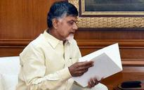 Please, don't panic: Andhra Pradesh CM asks people to be calm as salary day approaches