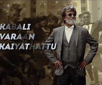 In a move away from tradition, no SPB title song for Rajinikanth in Kabali