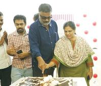 PC Sreeram Celebrates 60th Birthday
