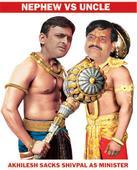 Ramayan meets Mahabharat