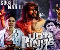 No links with 'Udta Punjab', says AAP