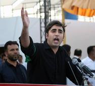 Bilawal chants