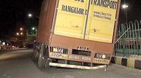 Bengaluru: Poor work? Road caves in over Metro station