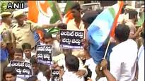 EAMCET-II paper leak case: Youth Congress protests outside Telangana Ministers' quarters