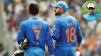 India vs England: 'Having MS Dhoni around would help Kohli,' says Anil Kumble
