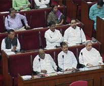 Monsoon session of Odisha Assembly concludes; 11 bills passed