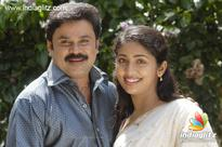 Actor Dileep is behind all my happiness in life - says Navya Nair