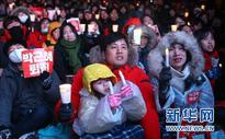 Protesters continue demanding Park to step down