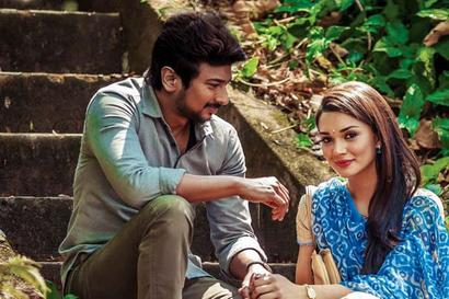 Review: Gethu is all show and no substance