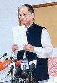 CM releases white paper